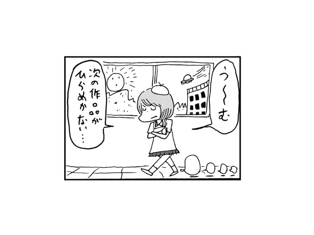 f:id:tanigawa_kagerou:20180722043407p:image
