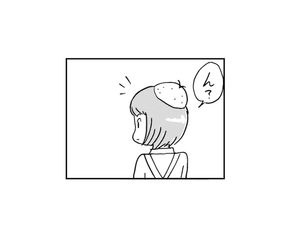 f:id:tanigawa_kagerou:20180722043411p:image