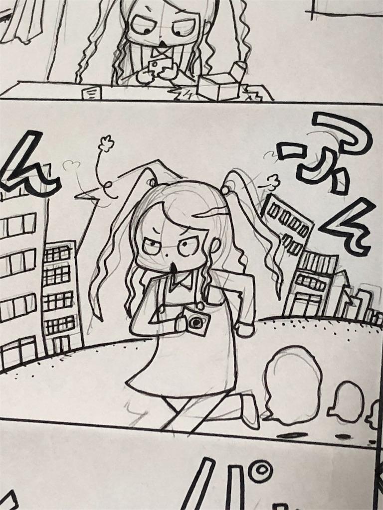 f:id:tanigawa_kagerou:20180727094656j:image