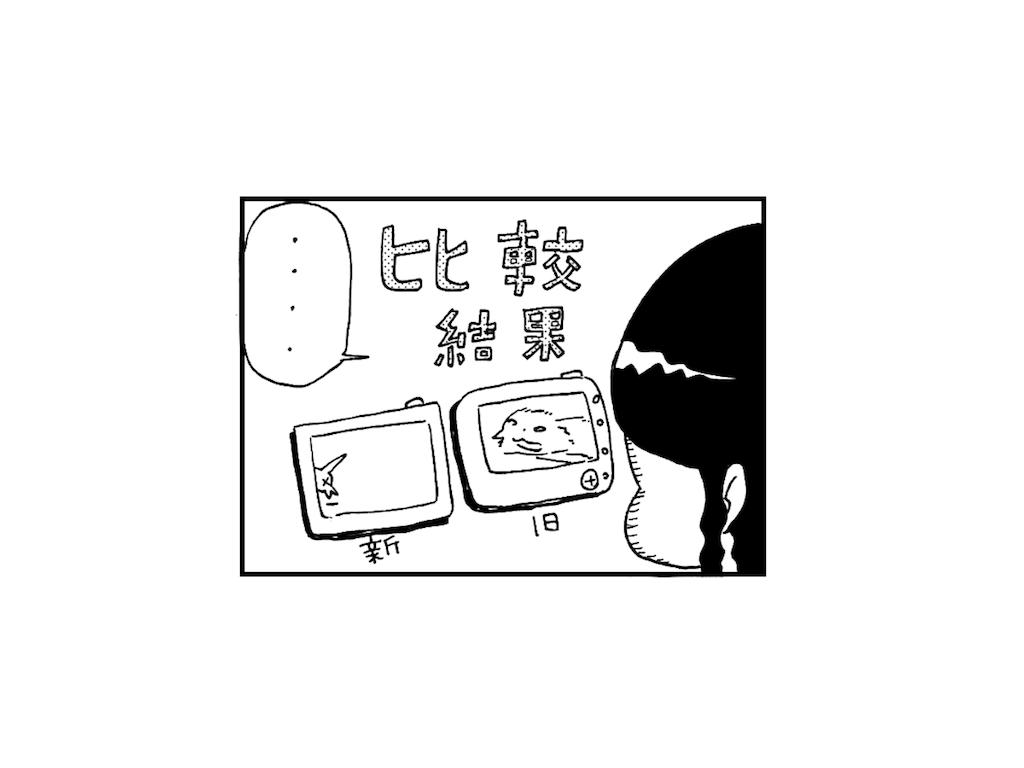 f:id:tanigawa_kagerou:20180728011547p:image