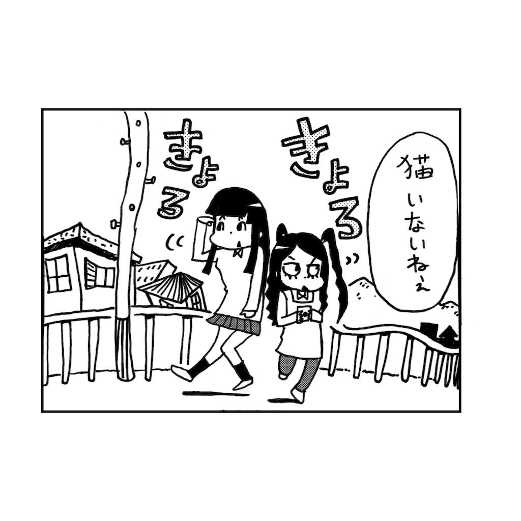 f:id:tanigawa_kagerou:20180805024204p:image