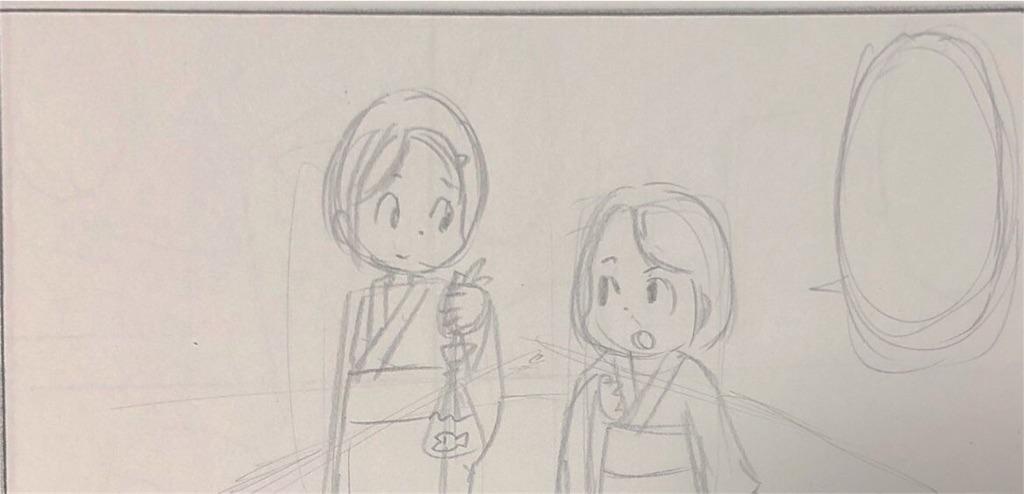 f:id:tanigawa_kagerou:20180827222637j:image