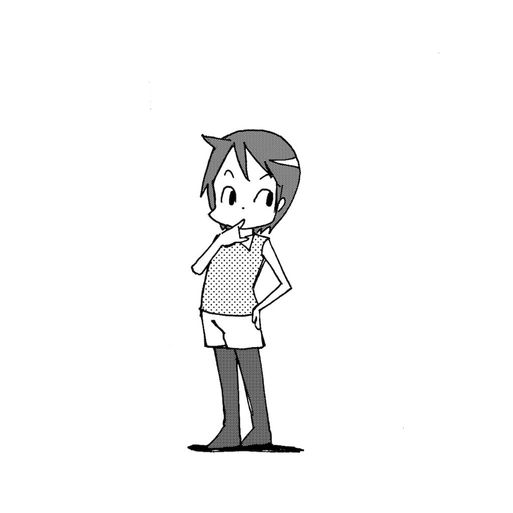 f:id:tanigawa_kagerou:20180910140933p:image