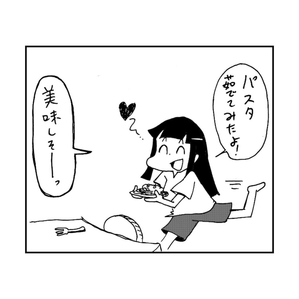 f:id:tanigawa_kagerou:20180916011325p:image