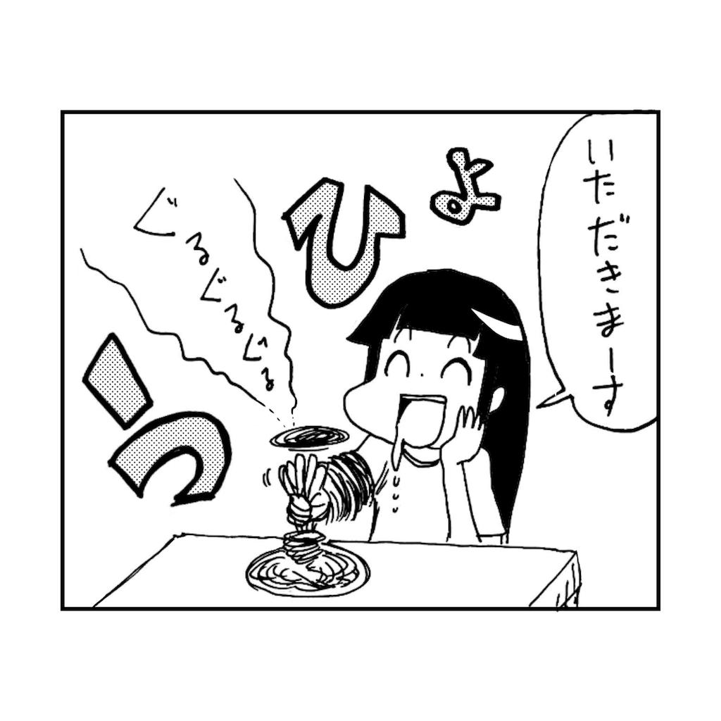 f:id:tanigawa_kagerou:20180916011330p:image