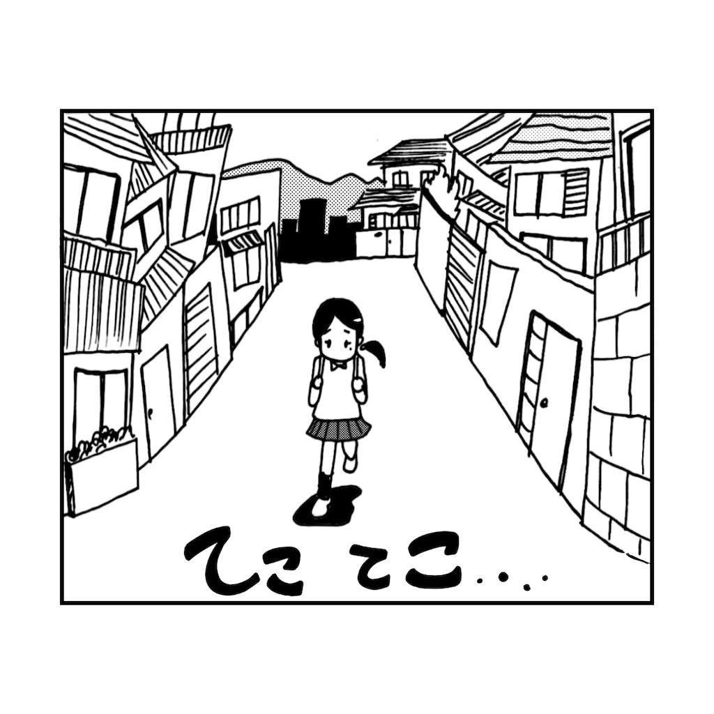 f:id:tanigawa_kagerou:20180919004323p:image