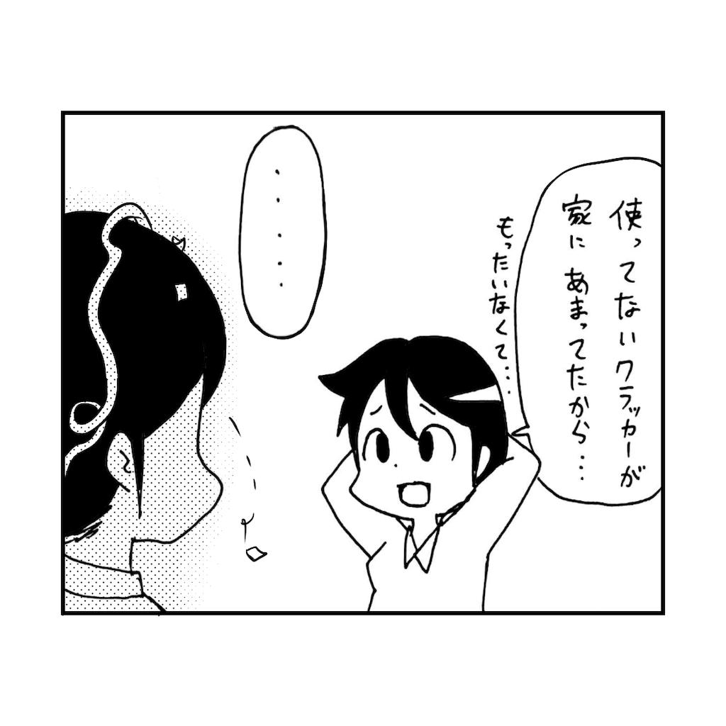 f:id:tanigawa_kagerou:20180919004329p:image