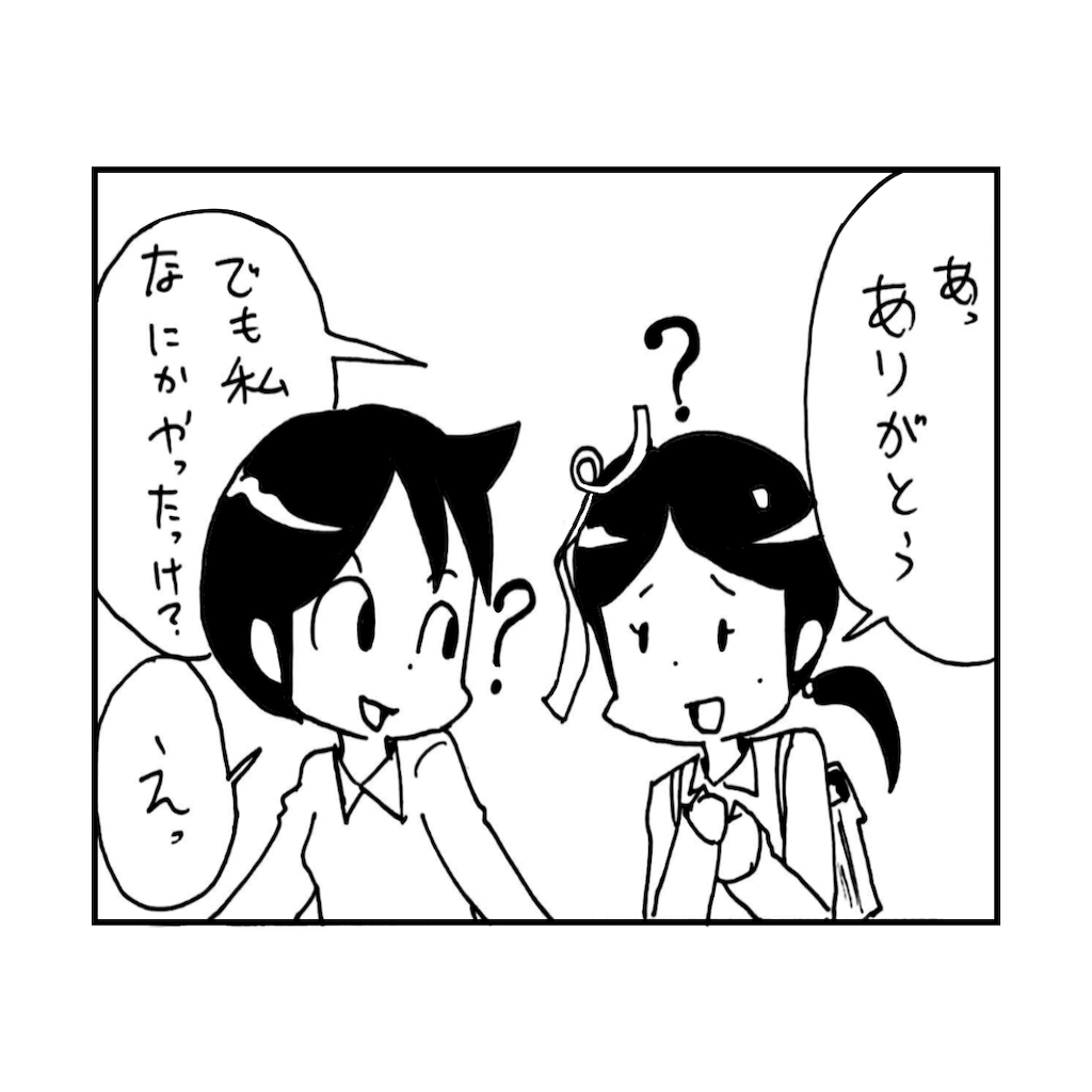 f:id:tanigawa_kagerou:20180919004333p:image
