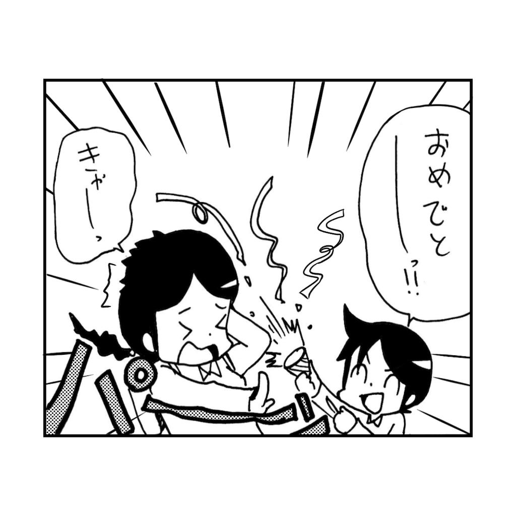 f:id:tanigawa_kagerou:20180919004336p:image