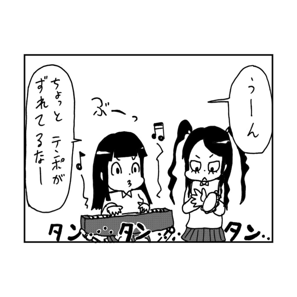 f:id:tanigawa_kagerou:20180920192555p:image