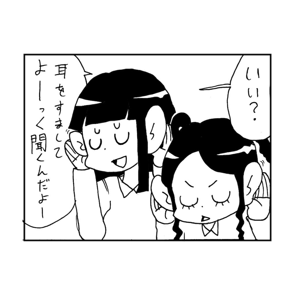 f:id:tanigawa_kagerou:20180920192558p:image