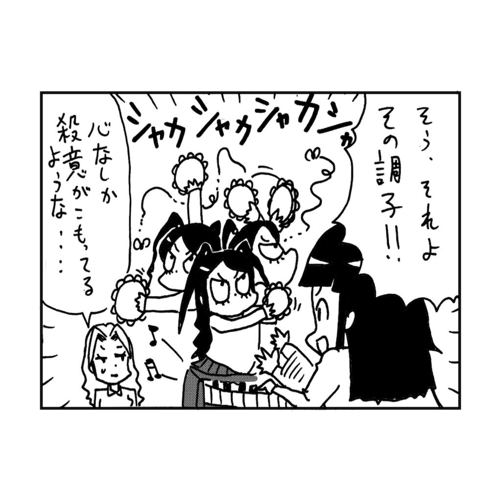 f:id:tanigawa_kagerou:20180920192602p:image