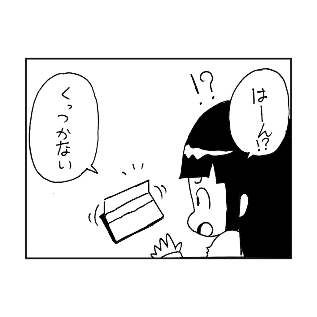 f:id:tanigawa_kagerou:20180922093027p:image