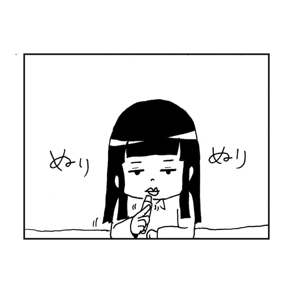 f:id:tanigawa_kagerou:20180922093035p:image