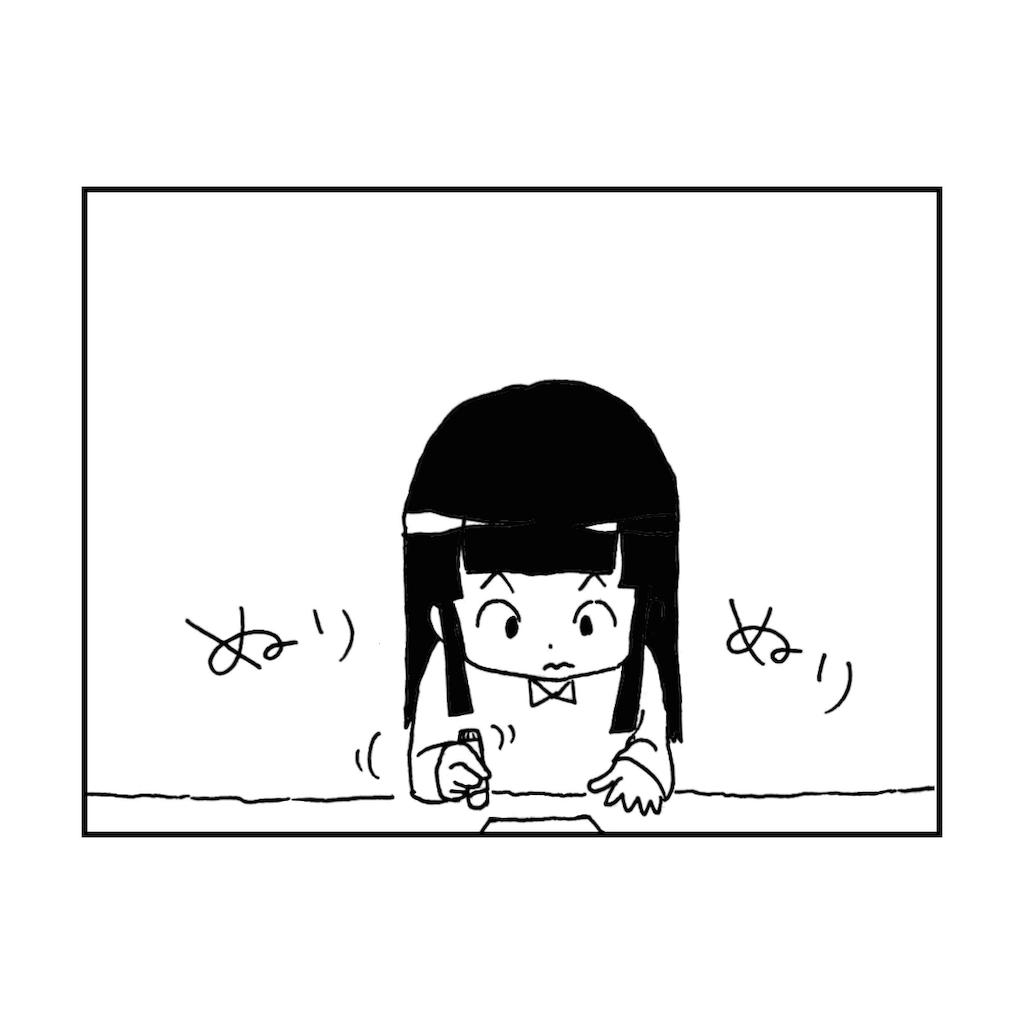 f:id:tanigawa_kagerou:20180922093038p:image