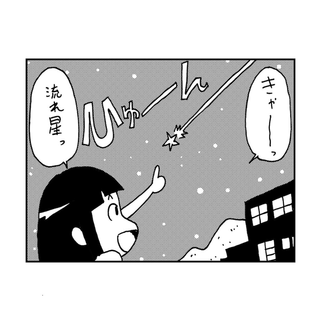 f:id:tanigawa_kagerou:20180923095554p:image