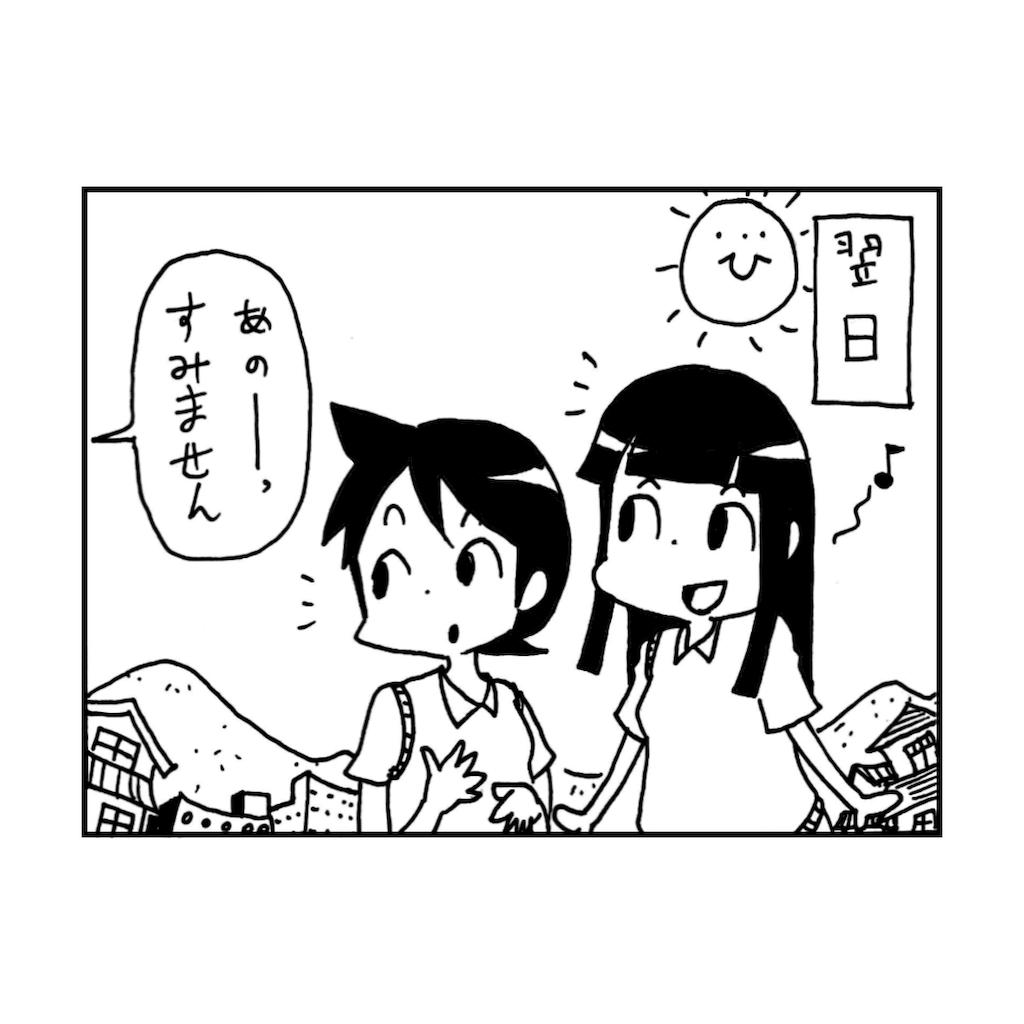 f:id:tanigawa_kagerou:20180923095602p:image