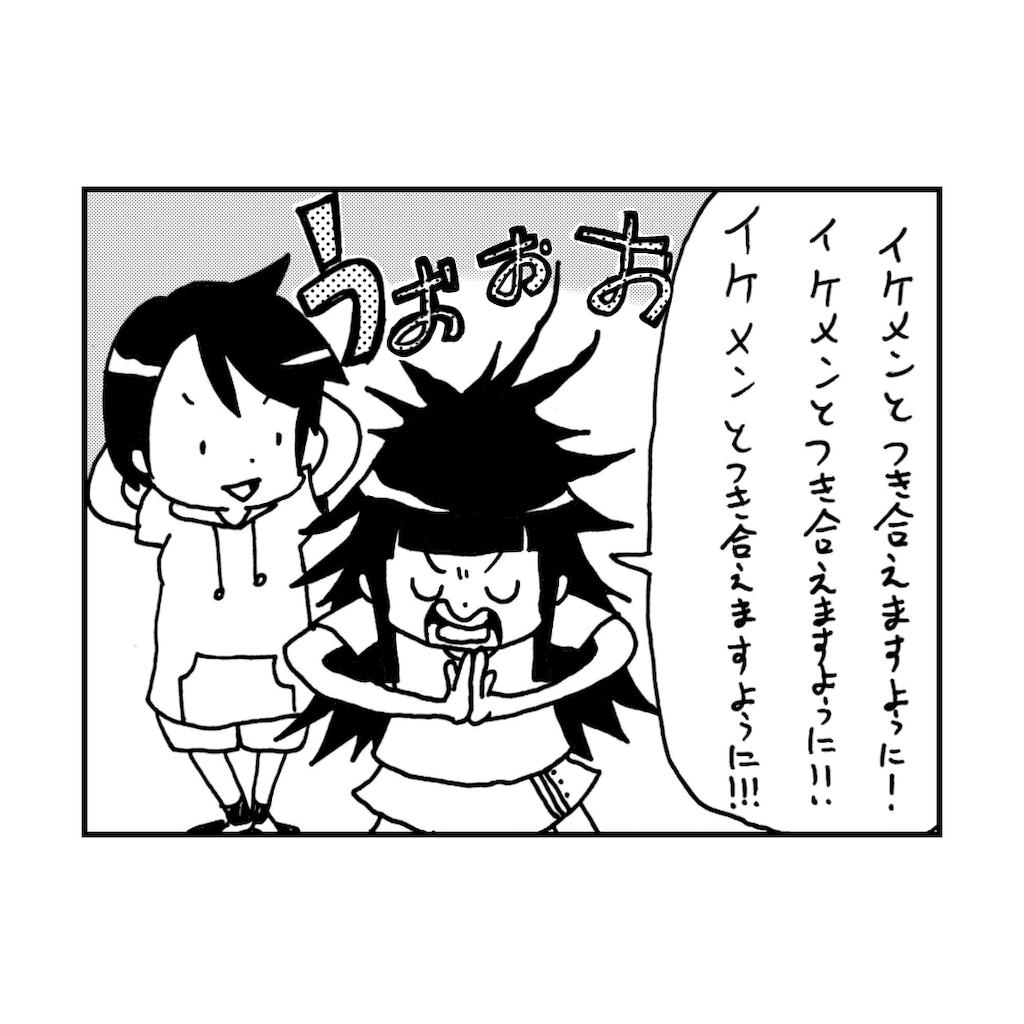 f:id:tanigawa_kagerou:20180923095606p:image
