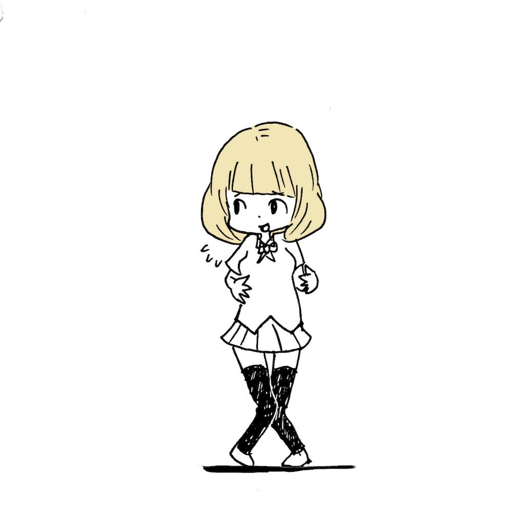 f:id:tanigawa_kagerou:20180923095809p:image