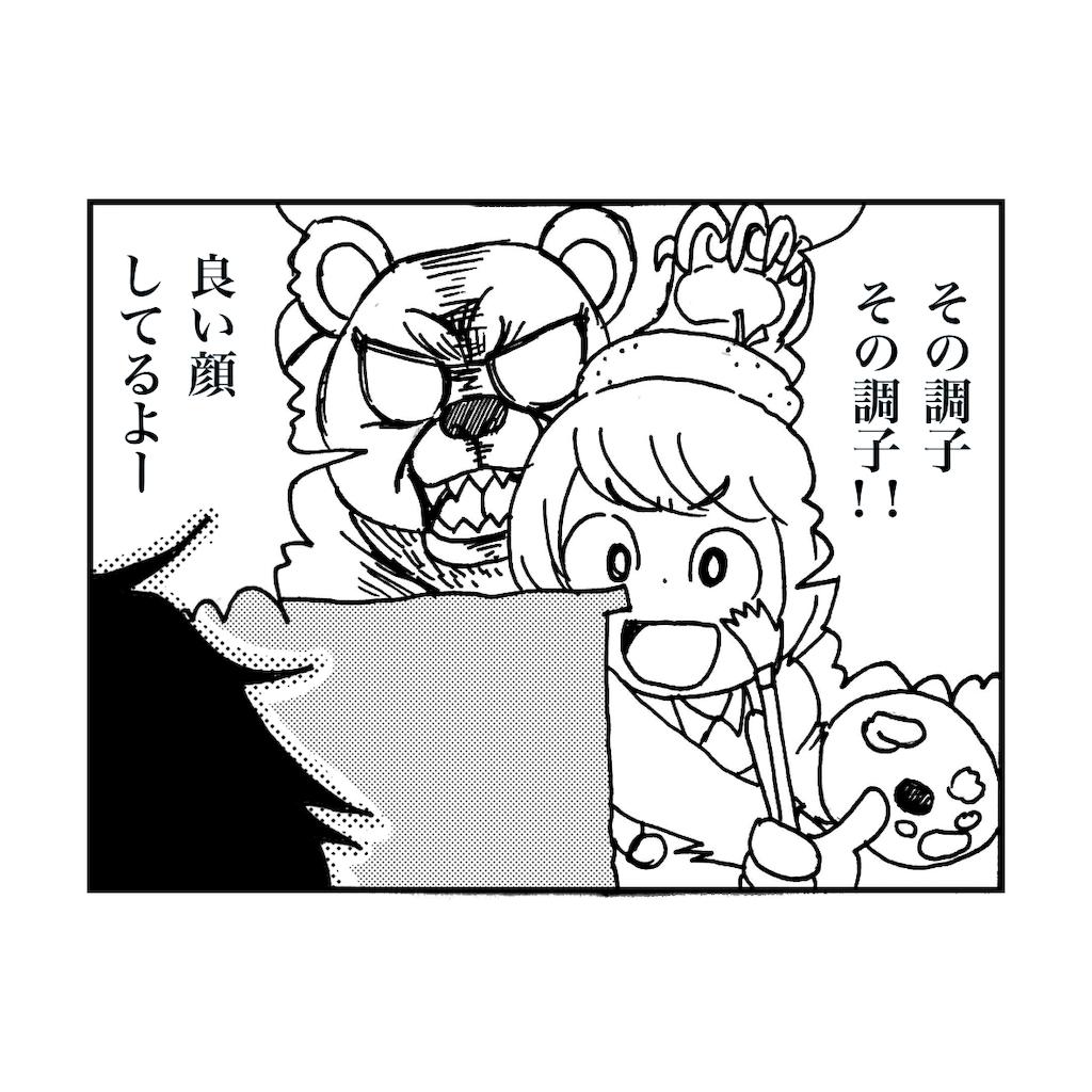 f:id:tanigawa_kagerou:20180925051030p:image