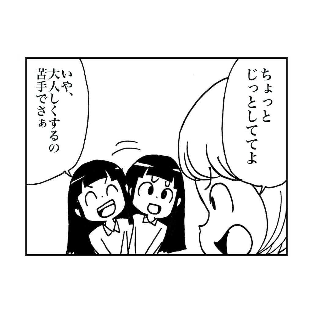 f:id:tanigawa_kagerou:20180925051041p:image