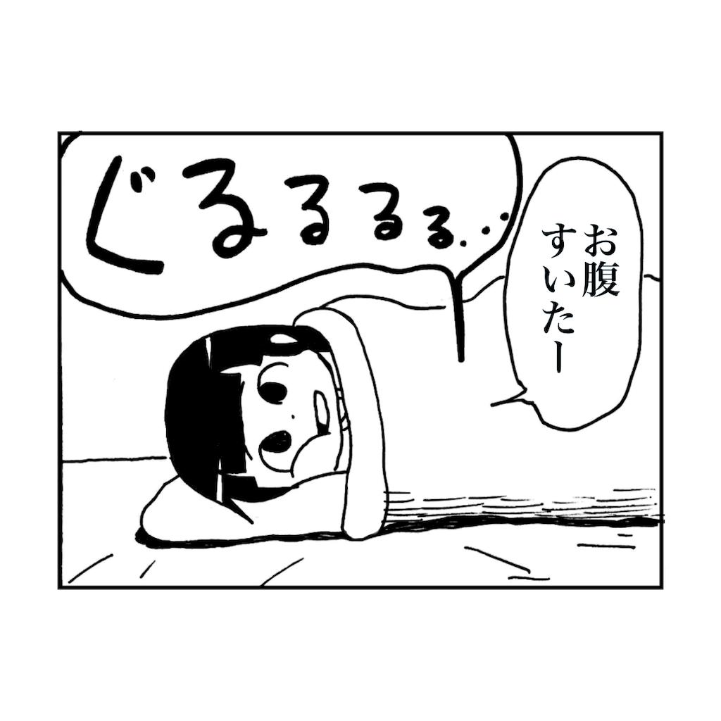 f:id:tanigawa_kagerou:20180926222506p:image