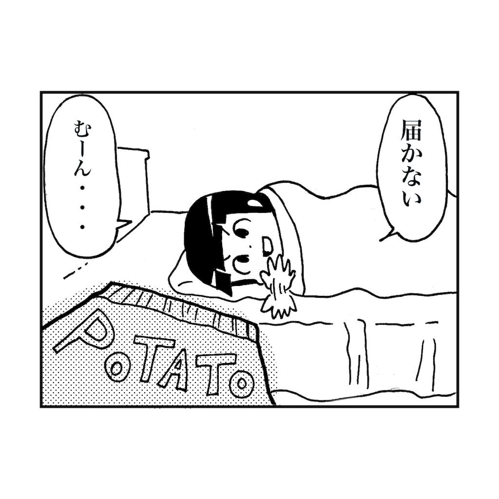 f:id:tanigawa_kagerou:20180926222509p:image