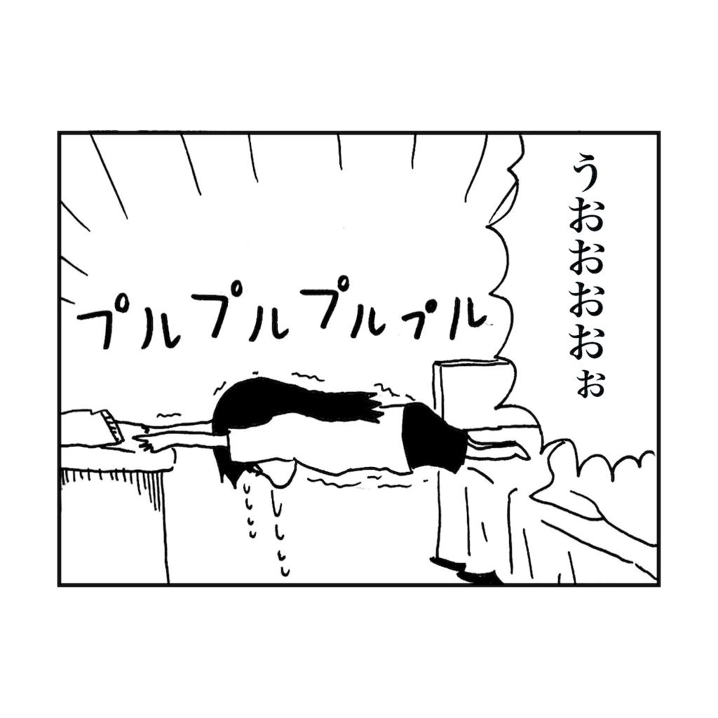 f:id:tanigawa_kagerou:20180926222513p:image