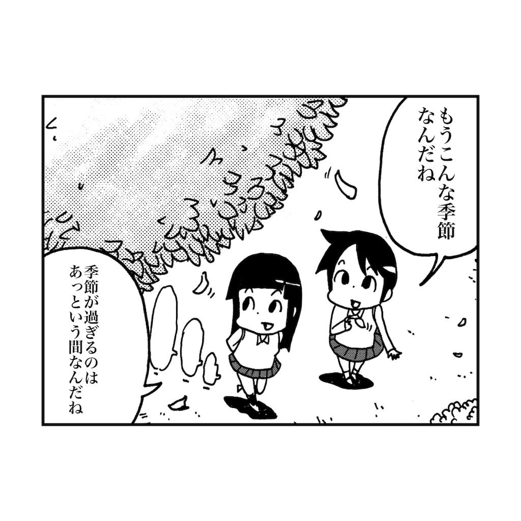 f:id:tanigawa_kagerou:20181012002623p:image