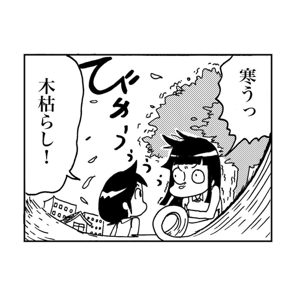 f:id:tanigawa_kagerou:20181012002627p:image