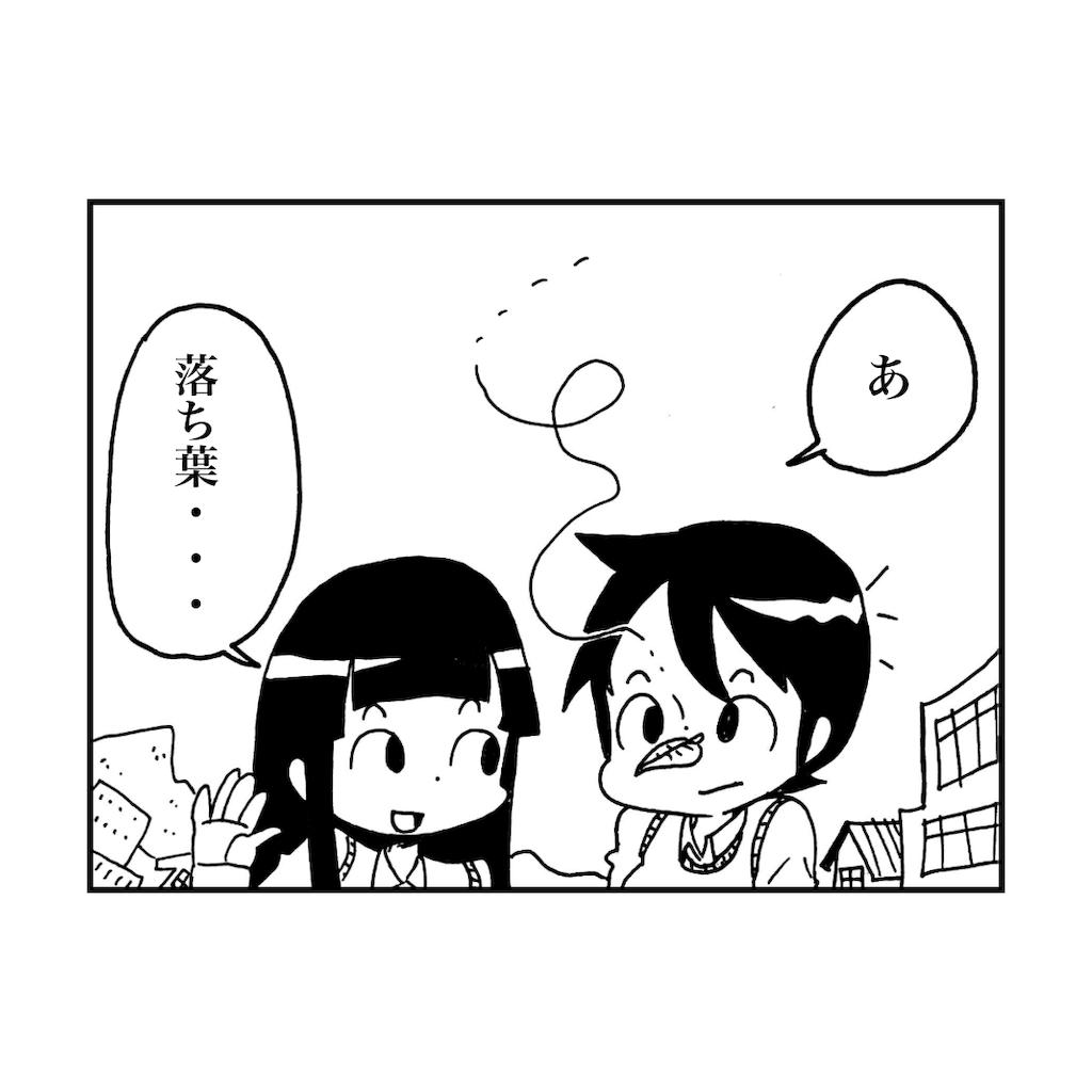 f:id:tanigawa_kagerou:20181012002632p:image