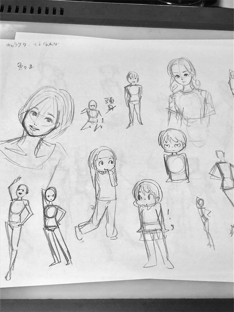 f:id:tanigawa_kagerou:20181213011506j:image