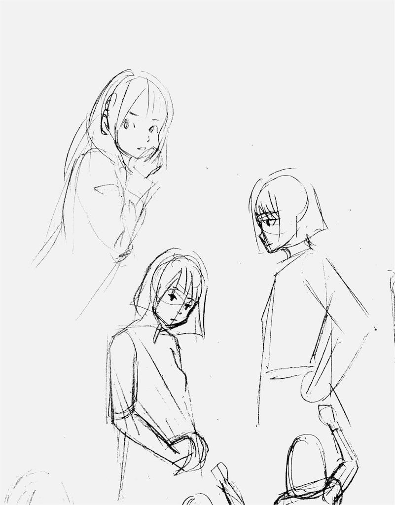 f:id:tanigawa_kagerou:20181224232448j:image