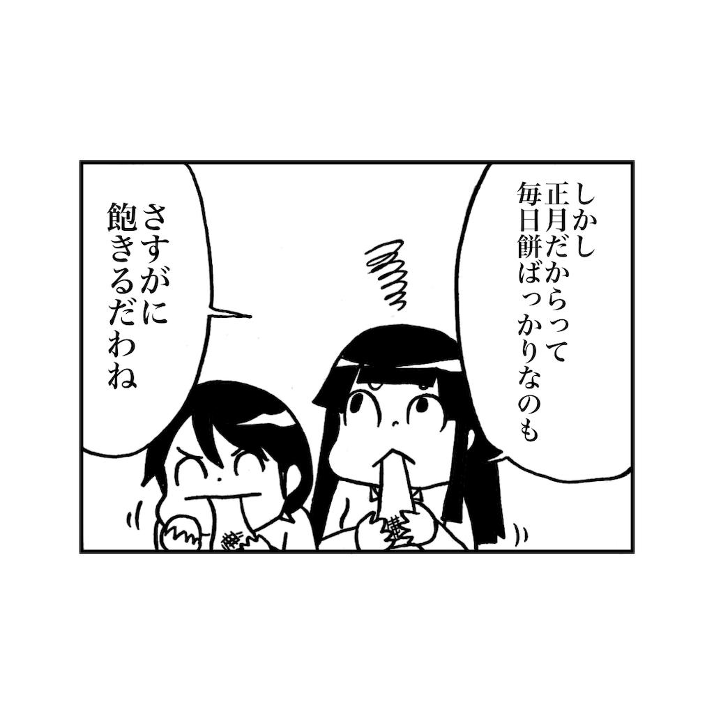 f:id:tanigawa_kagerou:20190105175125p:image