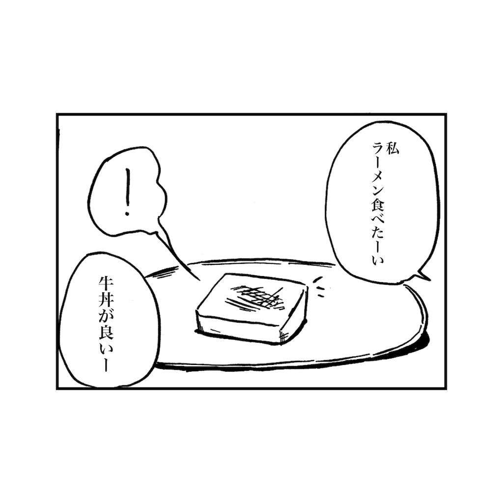 f:id:tanigawa_kagerou:20190105175129p:image