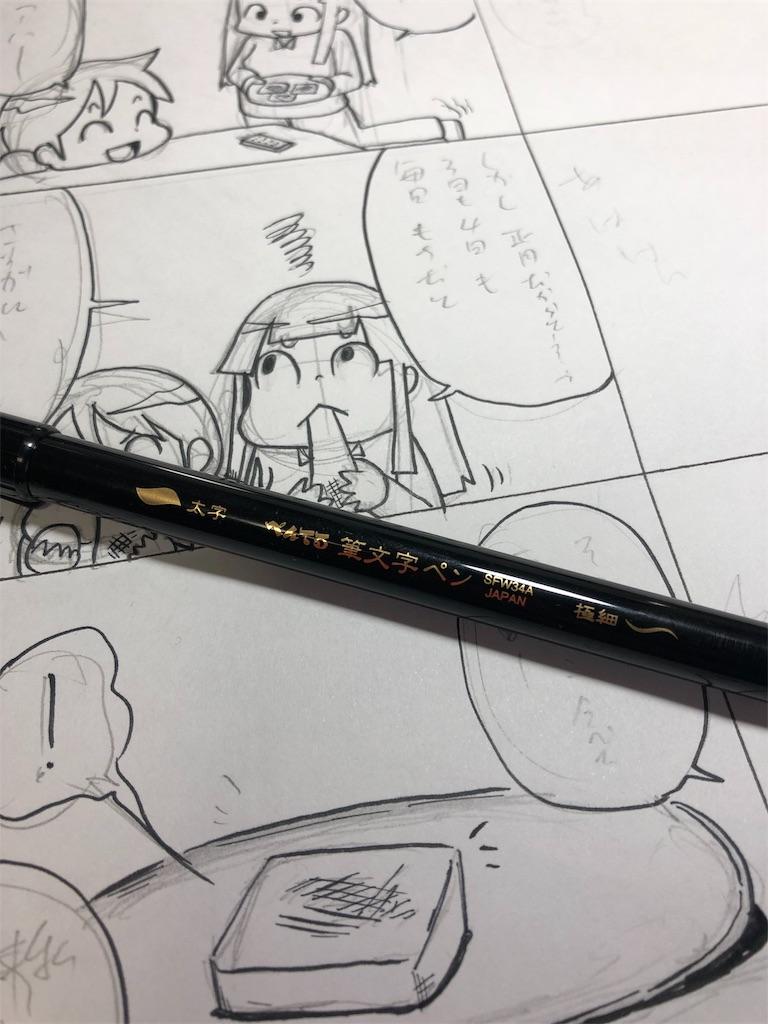 f:id:tanigawa_kagerou:20190105175331j:image
