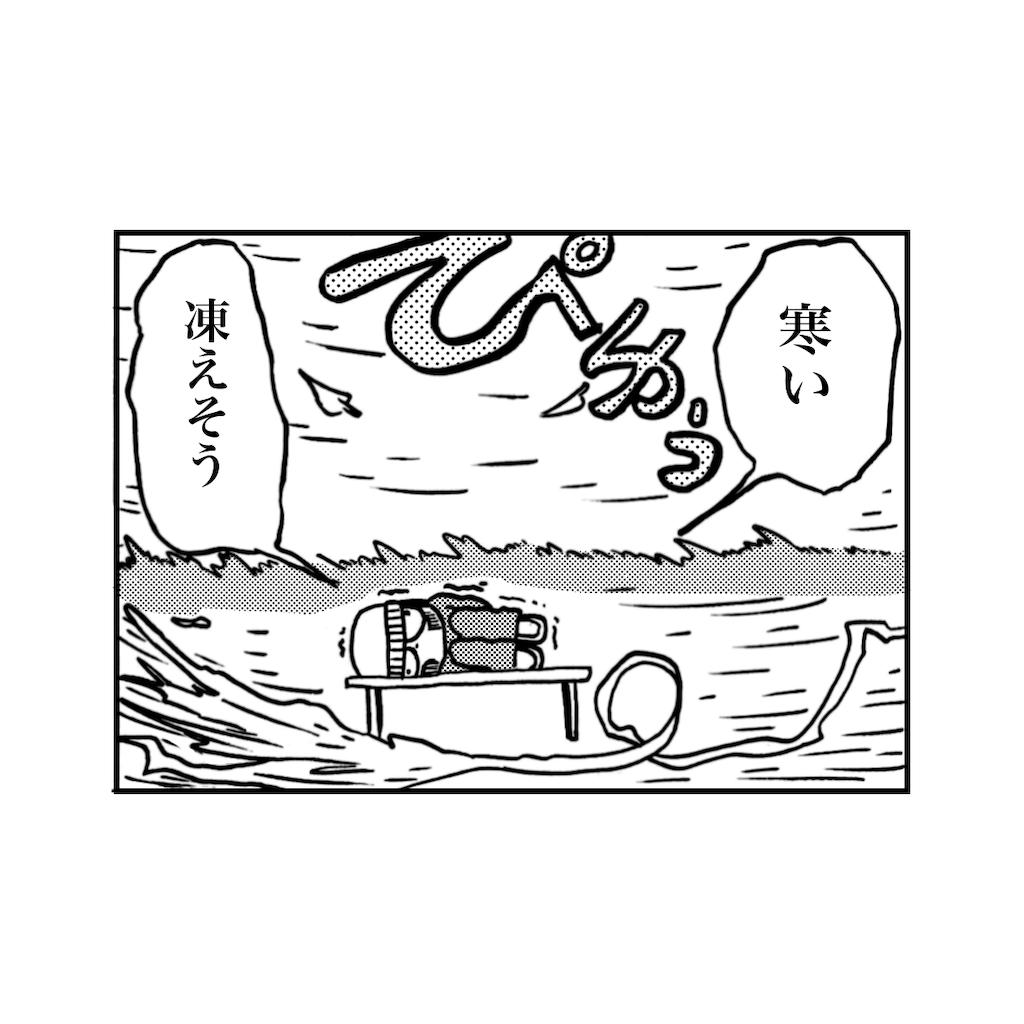 f:id:tanigawa_kagerou:20190107204615p:image