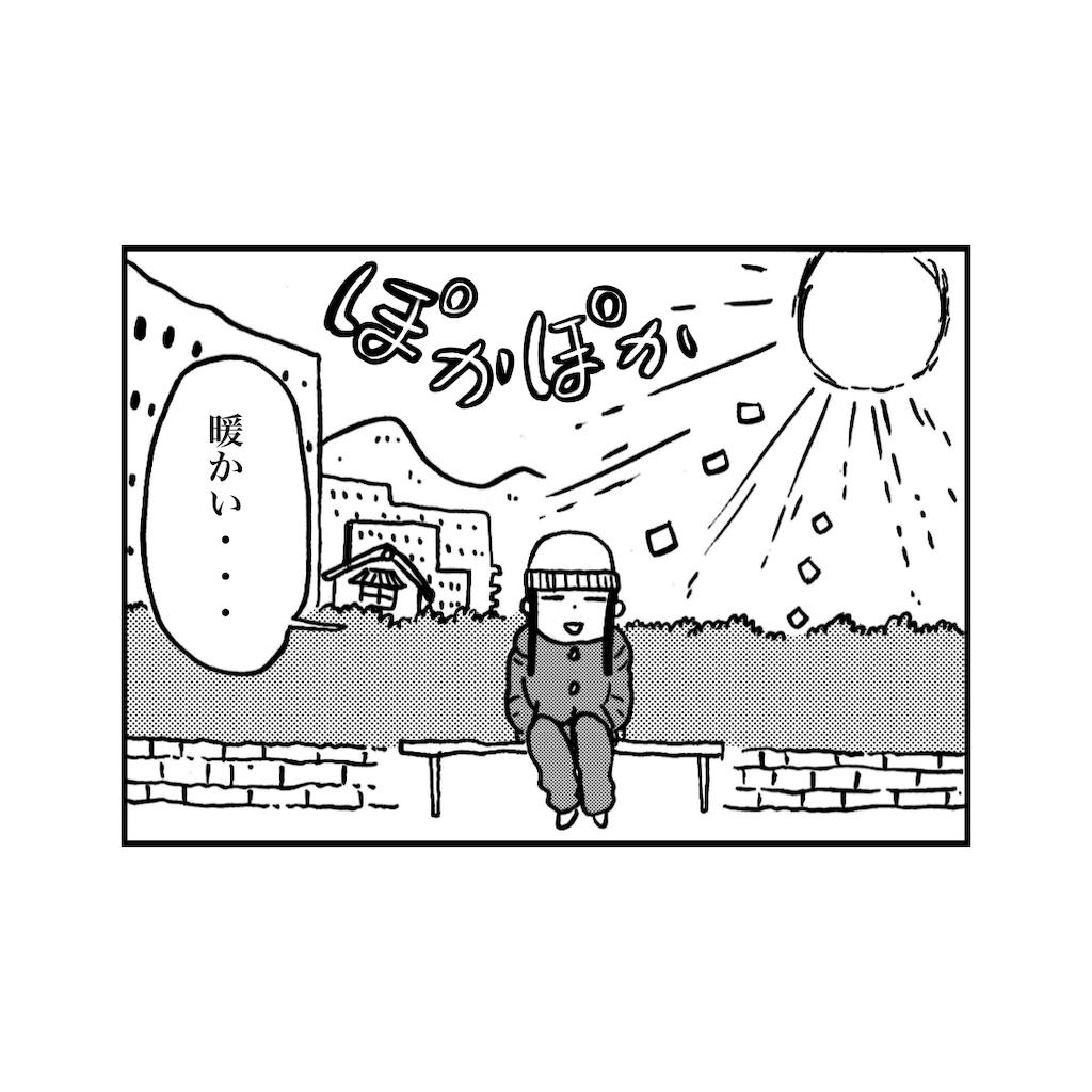 f:id:tanigawa_kagerou:20190107204620p:image