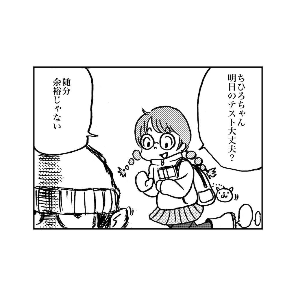 f:id:tanigawa_kagerou:20190107204625p:image