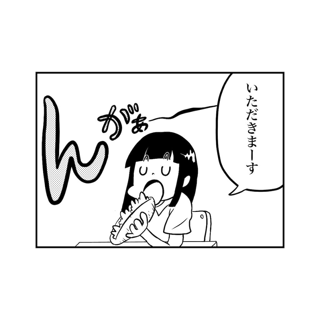 f:id:tanigawa_kagerou:20190624114448p:image