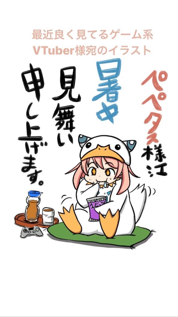 f:id:tanigawa_kagerou:20190818062153j:image