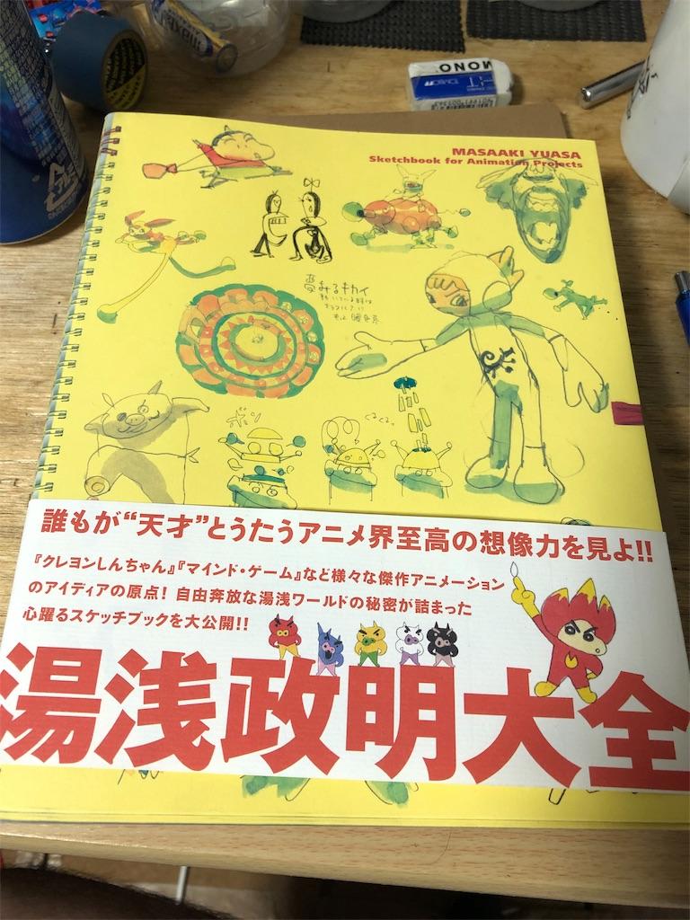 f:id:tanigawa_kagerou:20190820125400j:image