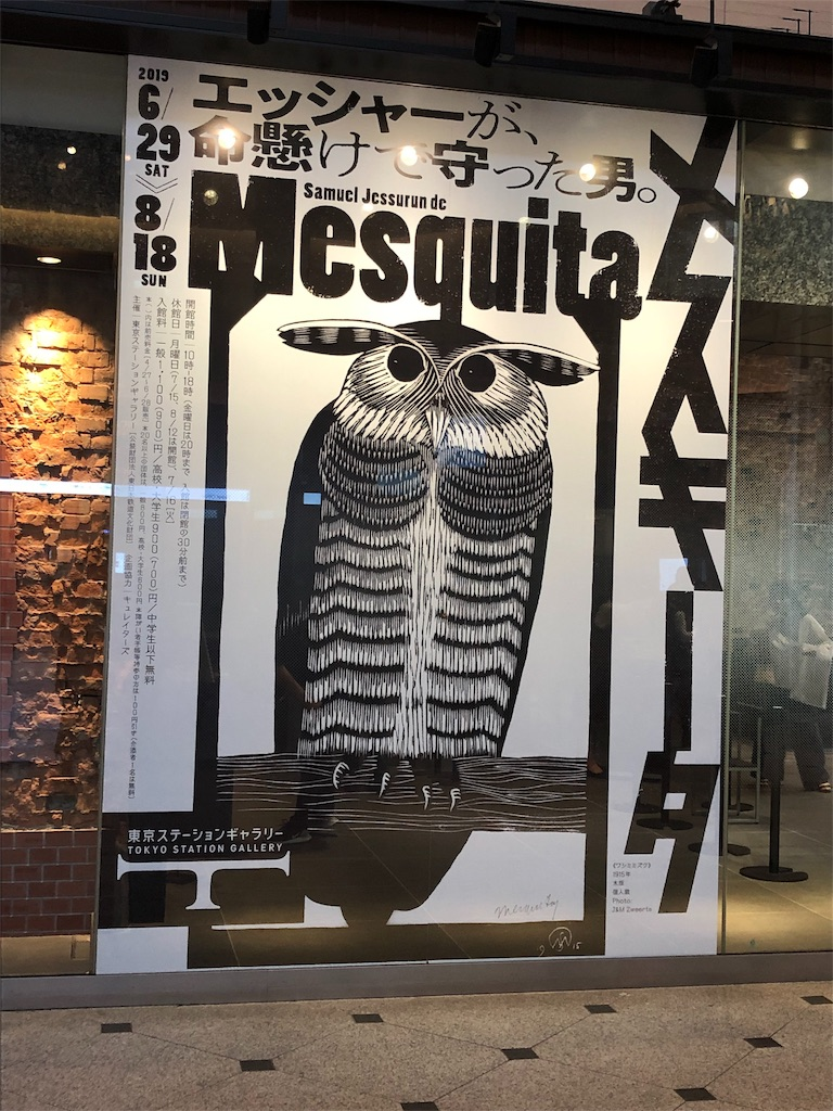 f:id:tanigawa_kagerou:20190820130331j:image