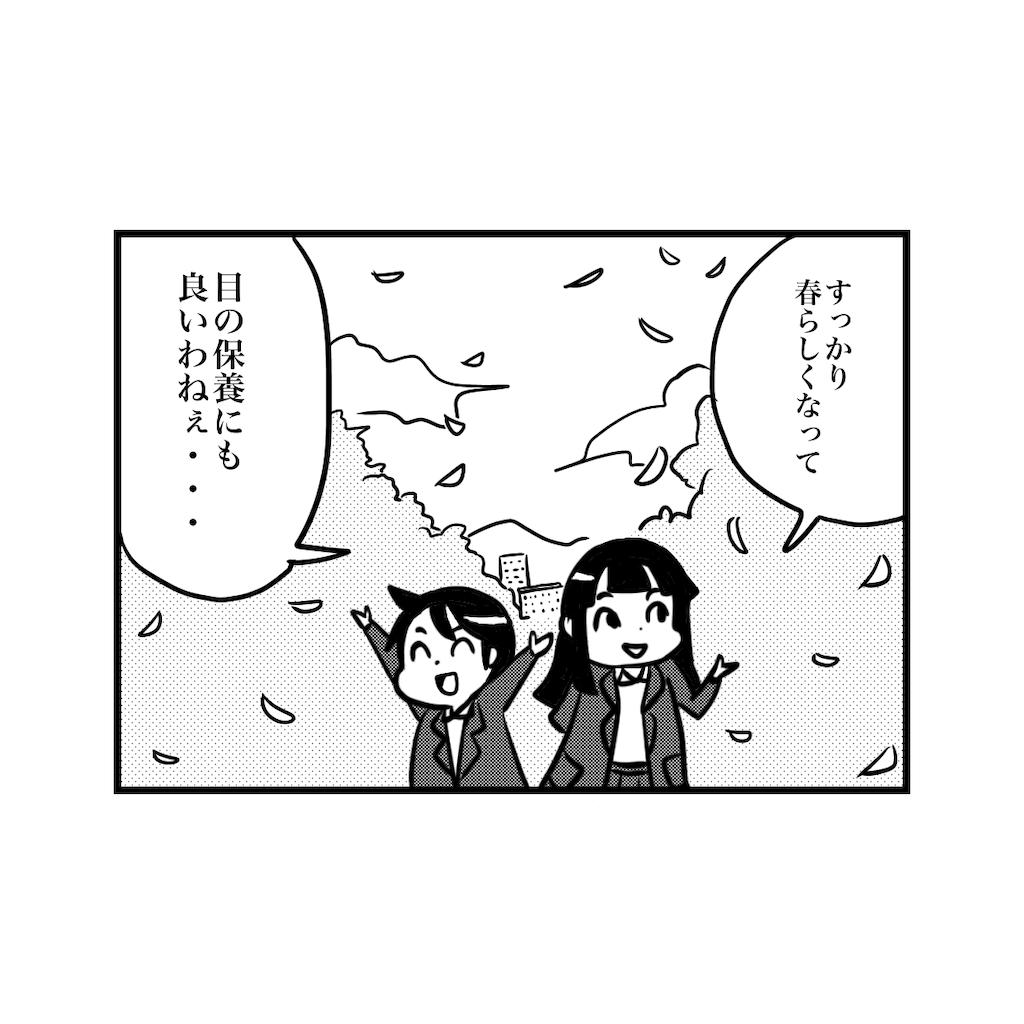 f:id:tanigawa_kagerou:20200329132624p:image