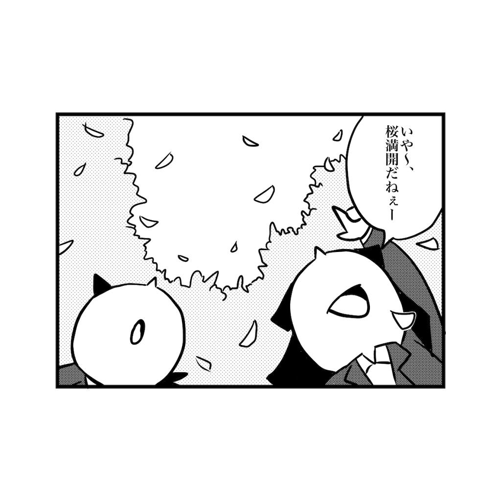 f:id:tanigawa_kagerou:20200329132629p:image