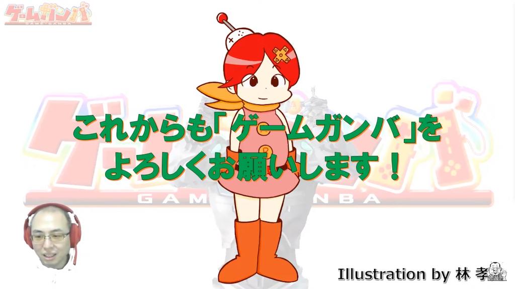 f:id:tanigawa_kagerou:20200606110541p:image