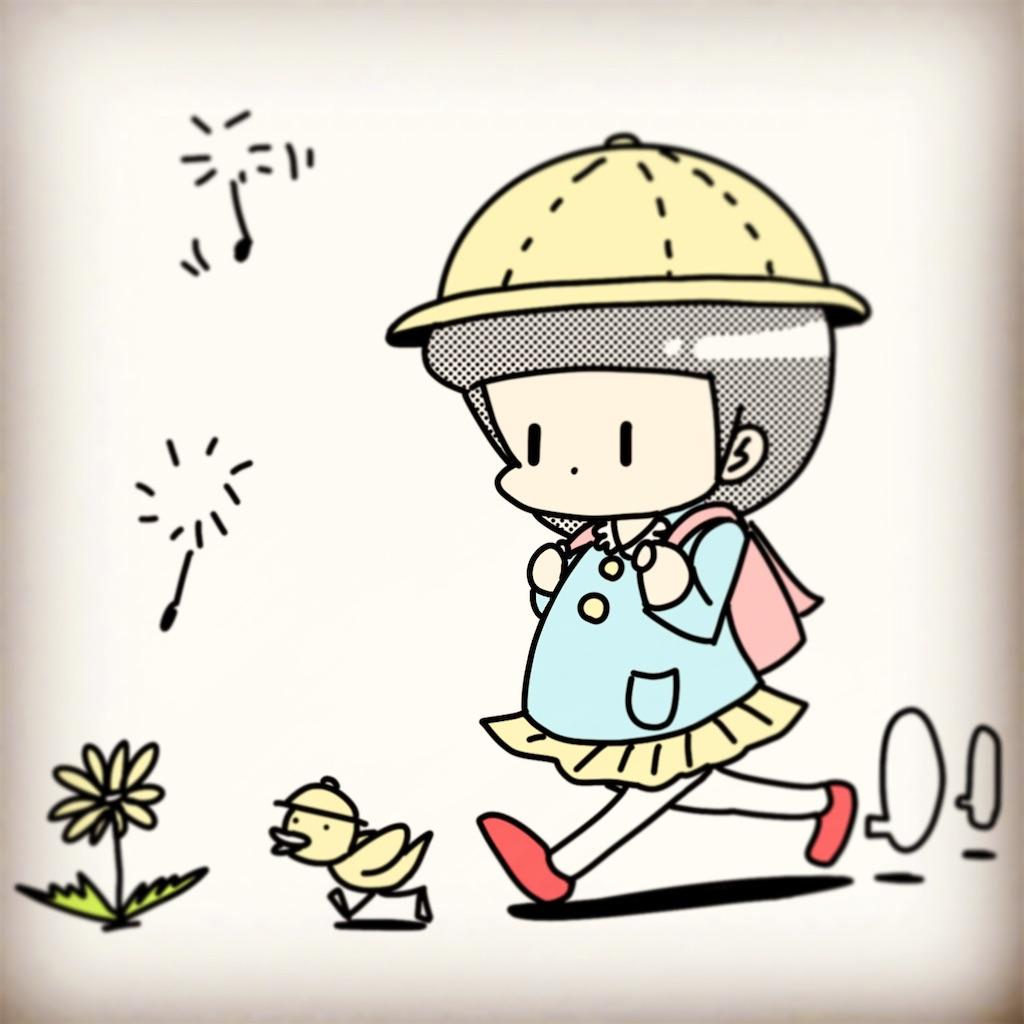 f:id:tanigawa_kagerou:20210402134141j:image