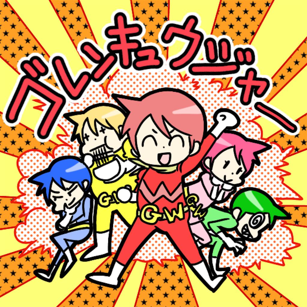 f:id:tanigawa_kagerou:20210503002210p:image