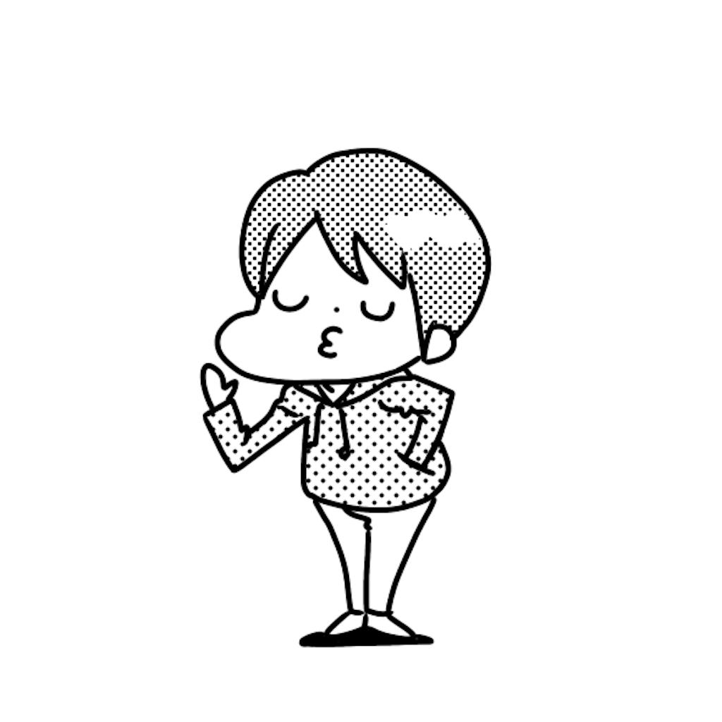 f:id:tanigawa_kagerou:20210509110715p:image