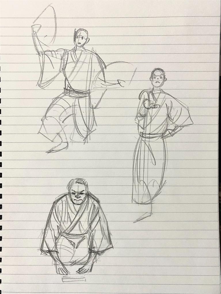 f:id:tanigawa_kagerou:20210611141642j:image